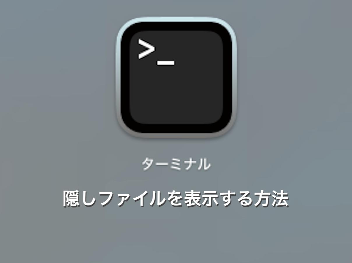 notwork_finder