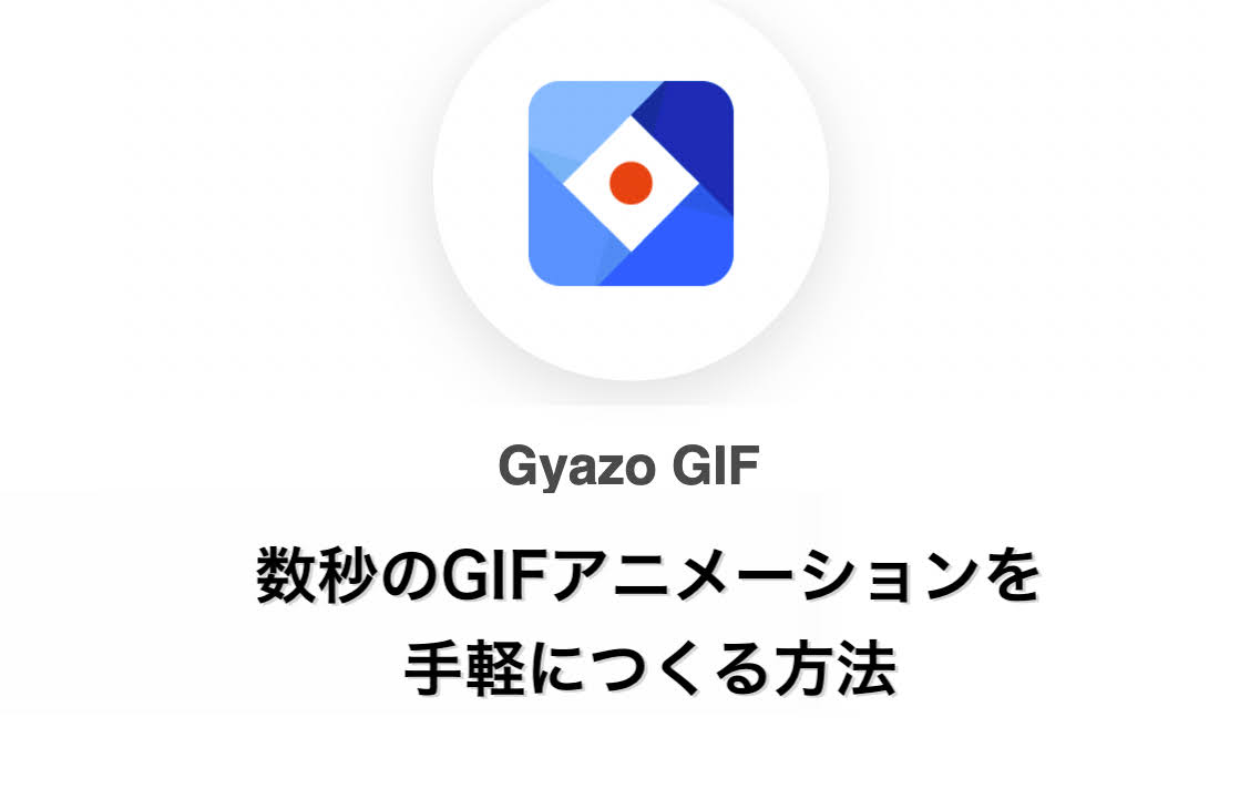 notwork_gif