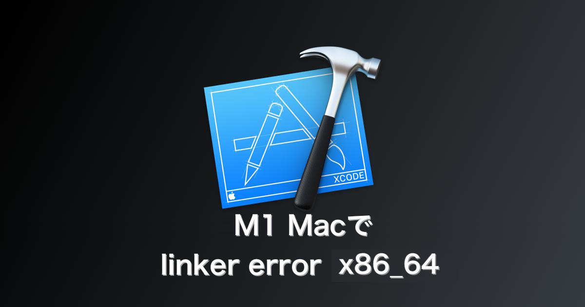 xcode_builderror_x86_64