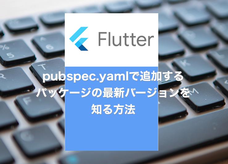 nowork_flutter_pubspec