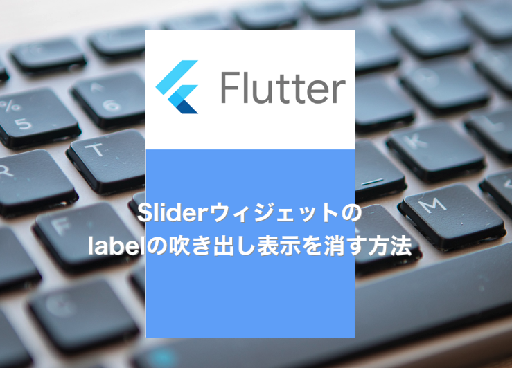 nowork_flutter_slider